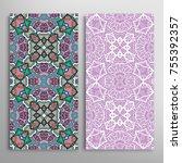 vertical seamless patterns set  ... | Shutterstock .eps vector #755392357