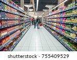 novi sad  vojvodina  serbia ... | Shutterstock . vector #755409529
