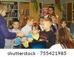 chapaevsk  samara region ... | Shutterstock . vector #755421985