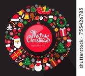 merry christmas. christmas... | Shutterstock .eps vector #755426785