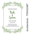 wedding invitation card.... | Shutterstock .eps vector #755431087