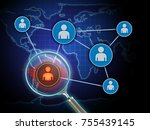 searching for insider threats... | Shutterstock . vector #755439145