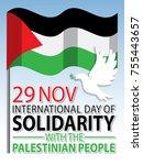 international day of solidarity ... | Shutterstock .eps vector #755443657