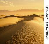 deserts dune | Shutterstock . vector #75544831