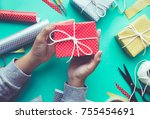 female decorating cute gift box ... | Shutterstock . vector #755454691