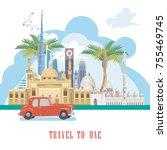 vector travel poster of united... | Shutterstock .eps vector #755469745