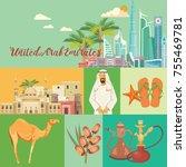 vector travel poster of united... | Shutterstock .eps vector #755469781