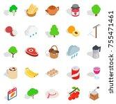 cozy evening icons set....   Shutterstock .eps vector #755471461