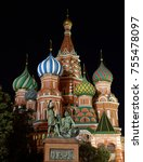 the cathedral of st. basil the... | Shutterstock . vector #755478097