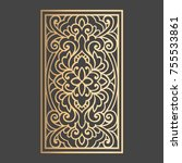 laser cut panel. screen design. ... | Shutterstock .eps vector #755533861