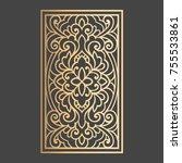 laser cut panel. screen design. ... | Shutterstock .eps vector #755533861