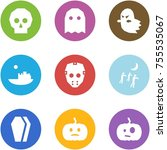origami corner style icon set   ... | Shutterstock .eps vector #755535067