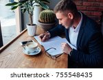 a handsome boyfriend in a suit... | Shutterstock . vector #755548435