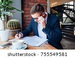 the boyfriend in a suit sitting ... | Shutterstock . vector #755549581