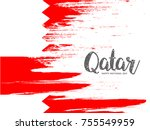 qatar national day poster or... | Shutterstock .eps vector #755549959