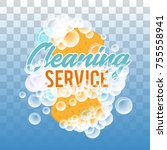 clraning service logo or badge. ... | Shutterstock .eps vector #755558941