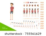 stylish male character design... | Shutterstock .eps vector #755561629
