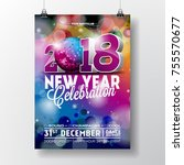 new year party celebration... | Shutterstock .eps vector #755570677