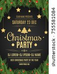 poster for a christmas party.... | Shutterstock .eps vector #755581084