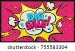 big sale in pop art cloud... | Shutterstock .eps vector #755583304