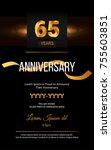65 years golden anniversary... | Shutterstock .eps vector #755603851