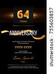 64 years golden anniversary... | Shutterstock .eps vector #755603857