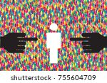 searching job vector.magnifying ... | Shutterstock .eps vector #755604709