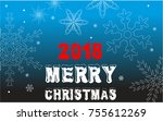 merry christmas holiday vector | Shutterstock .eps vector #755612269