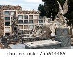 barcelona spain. september 4 ... | Shutterstock . vector #755614489