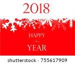 merry christmas header | Shutterstock .eps vector #755617909
