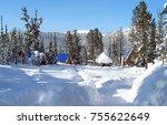 beautiful winter. the snow.... | Shutterstock . vector #755622649