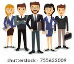 business team of employees and... | Shutterstock . vector #755623009