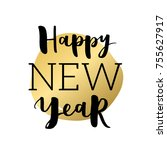 happy new year 2017 typography... | Shutterstock .eps vector #755627917