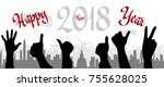 merry christmas holiday vector | Shutterstock .eps vector #755628025
