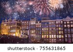 traditional old buildings and... | Shutterstock . vector #755631865
