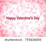 love background red heart... | Shutterstock . vector #755636005