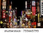 tokyo  japan   october 15  2017.... | Shutterstock . vector #755665795