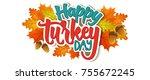 thanksgiving greetings   happy... | Shutterstock .eps vector #755672245