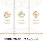 vector emblem. elegant  classic ... | Shutterstock .eps vector #755673811