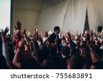 event concept and hands in the... | Shutterstock . vector #755683891