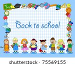 cartoon students and school... | Shutterstock .eps vector #75569155
