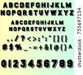 font alphabet handcrafted vector | Shutterstock .eps vector #755697154