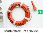 riga  latvia   july 26  regatta ... | Shutterstock . vector #755707951