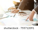 business analysis hands... | Shutterstock . vector #755712091