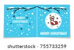 holiday card with christmas... | Shutterstock .eps vector #755733259