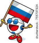 russia soccer ball mascot | Shutterstock .eps vector #755737324