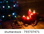 christmas background on a table ... | Shutterstock . vector #755737471