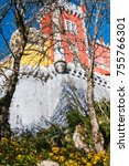 Small photo of Pena Palace, Sintra, Portugal, February 19, 2017: View of The Pena Palace