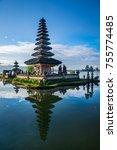 pura ulun danu bratan temple in ...   Shutterstock . vector #755774485
