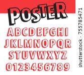 alphabet font template. set of... | Shutterstock .eps vector #755785471